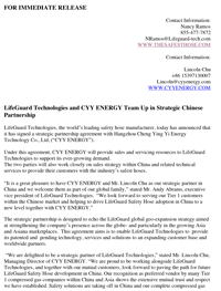 LifeGuard-Technologies---LifeGuard-Technologies-and-CYY-ENERGY--Team-Up-In-Strategic-Chinese-Partnership-MAR-019-1